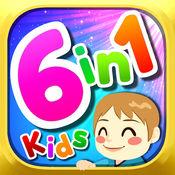 免费儿童游戏