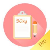 体重记录专业版 – 瘦身减肥小助手LOGO