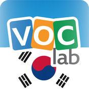 韩国语抽认卡