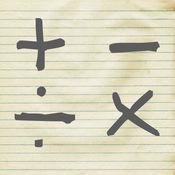 数学游戏的孩子。趣味数学学习。