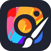 水印的相机·水彩画效果·修图软件 Pro
