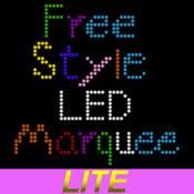 Free Style LED 跑马灯 Lite