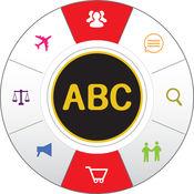 ABC中国通-(ABC중국통)LOGO