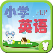 PEP小学英语三年级上册-点读机记单词