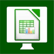 OffiXLS LibreOffice Online的电子表格编辑器