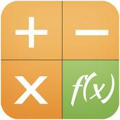 Calculator - 科学计算器