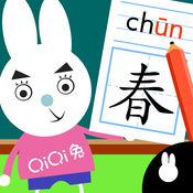 一年级语文下册-人教版小学拼音儿童识字游戏