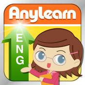 AnyLearn 英文便利学 + 英文词典