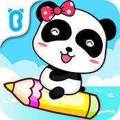 神奇的画笔-宝宝巴士LOGO