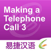 Making a Telephone Call 3