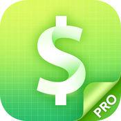 记账本PRO-快速记帐,合理消费