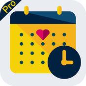 高效日历专业版-通知中心日程小管家