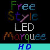 Free Style LED 跑马灯 HD