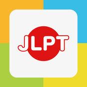 MONDAI-kun JLPT(日本语能力测试)