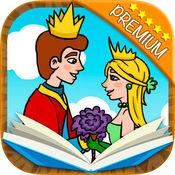 公主和豌豆经典童话故事互动遊戲 - 高级版