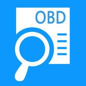 OBD故障码助手