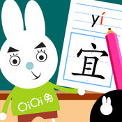二年级语文上册-人教版小学拼音儿童识字
