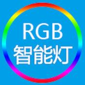 RGB智能灯LOGO