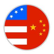 Yocoy 中英和英中翻译助手: 语音对话和海量短语字词典