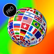 Translator Professional Color Edition ( 您的个人解释 )LOGO