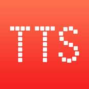 TTS合成助手-可文字变声音的语音合成助手