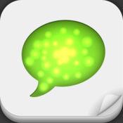 集团短信 - 快速短信和iMessage