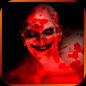 可怕的游戏 - 吓跑你的朋友LOGO