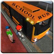 校车驾驶模拟2017LOGO