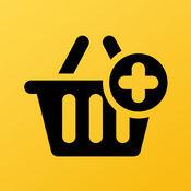 零售库存管理 - 生意记账本, 进销存管理软件