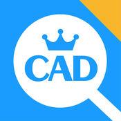 CAD看圖大師