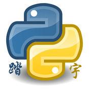 Python 3.4 IDELOGO
