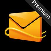 免费电子邮件客户端 – Premium Hotmail 邮箱