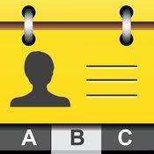 名片阅读器 Business Card Reader