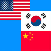韩语翻译,韩文翻译 / 从中文,韩语和英语同声传译 付费