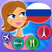 学俄语LOGO