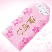 御守: 樱花爱情