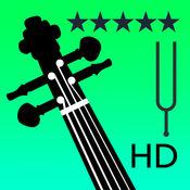 大提琴调音器专业版