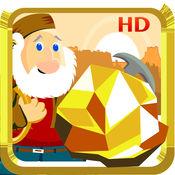超级黄金矿工