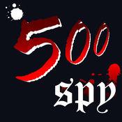 500英语LOGO