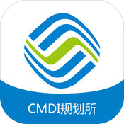 CMDI规划