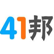 41邦团购