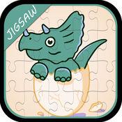 可爱的小恐龙拼图益智游戏LOGO