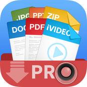 视频下载,视频播放器+文档管理器 Video Downloader, Video Player + Document Manager Pro