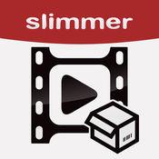 视频廋身器 - 压缩视频文件大小,节省存储空间