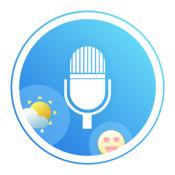 语音日记本 - 用声音记录心情LOGO