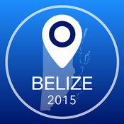 伯利兹离线地图+城市指南导航,景点和运输