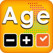 年齡計算器(人壽天)