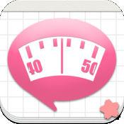 减肥记录 - 轻松备忘录体重和热量