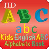 孩子們的ABC字母字母拼音學前幼兒園幼兒男孩女孩免費游戲風格童謠閃存卡通過聲音的視線接觸的學園學校的老師學習英語詞匯