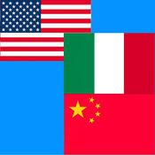 意大利语翻译,意大利文翻译,意大利文辞典,意大利语辞典 / 从中文,意大利文和英语同声传译